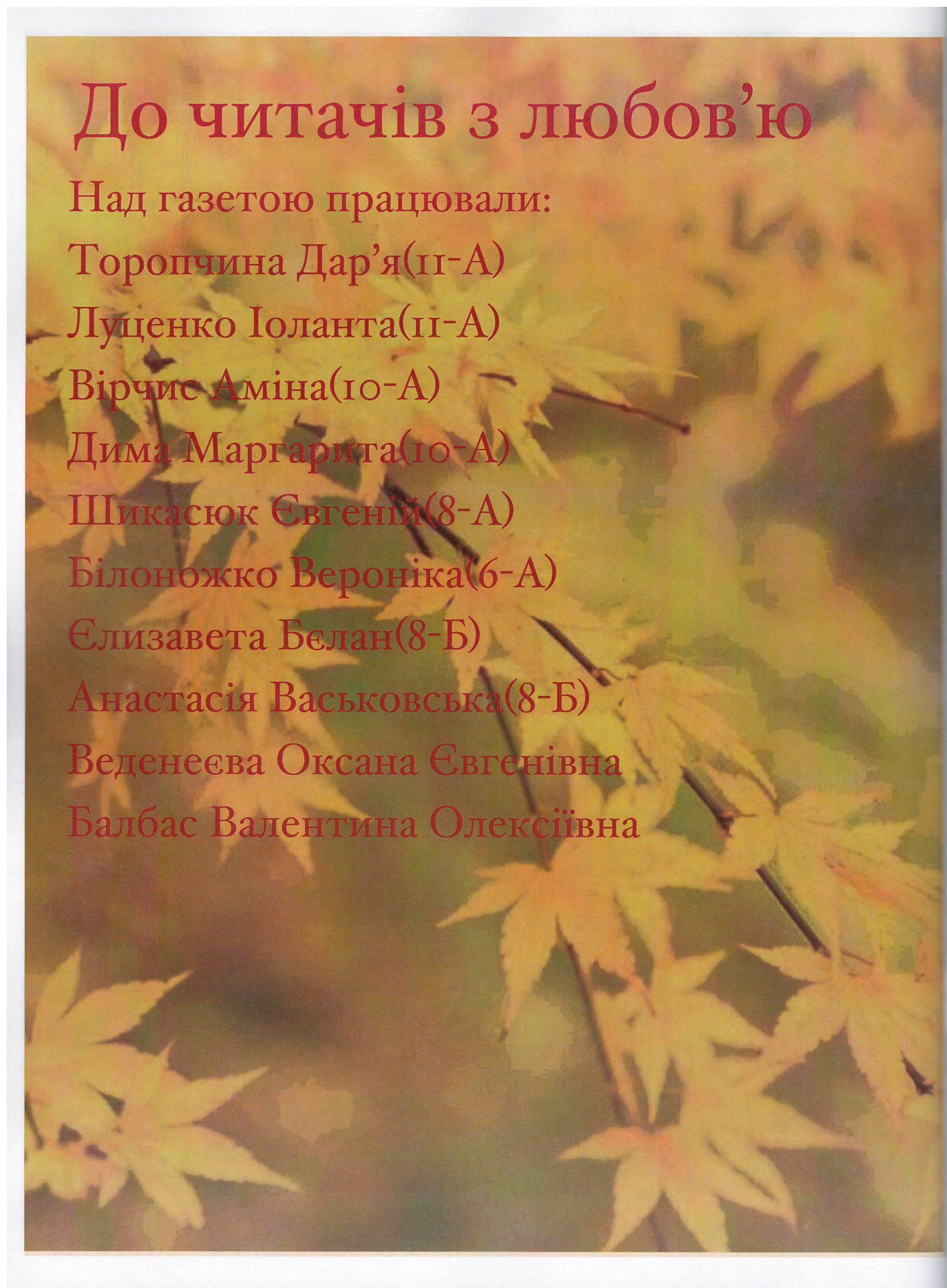 Сканировать10013